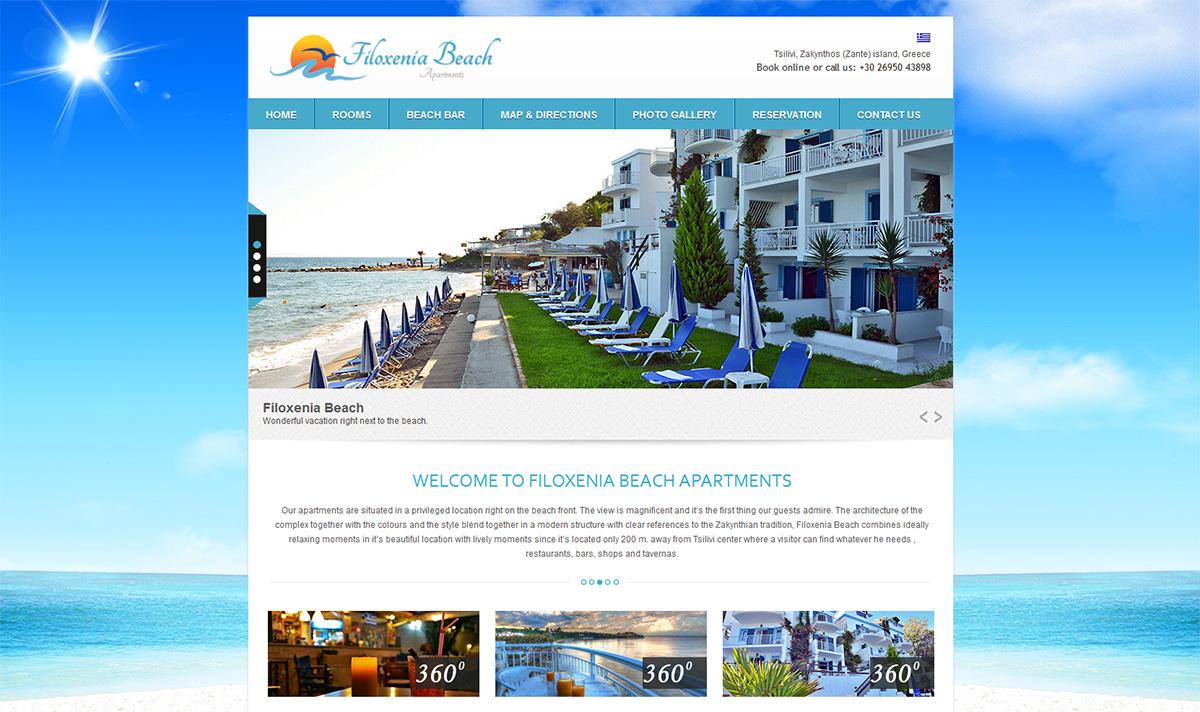 Ξενοδοχείο Filoxenia Beach