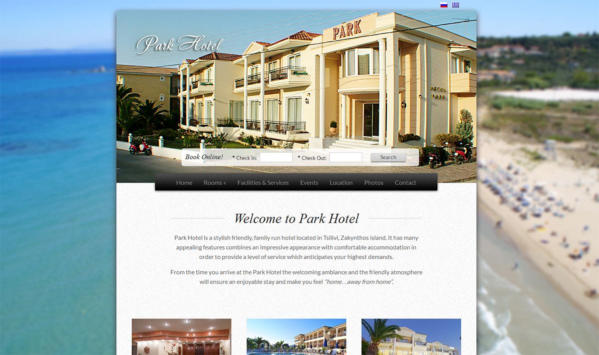 Ξενοδοχείο Park