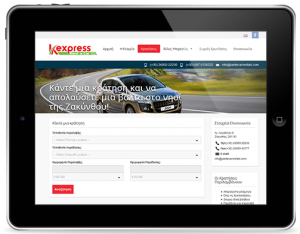 k-express-web-application